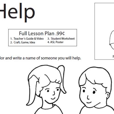Help-WS-ASL-Screen.png