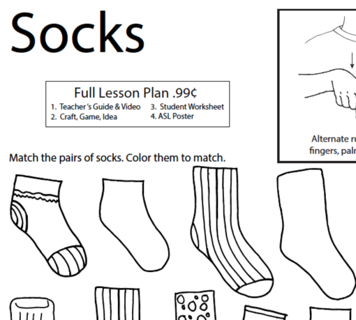 Socks WS ASL Screen