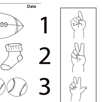 1-5 ASL Screen Shot