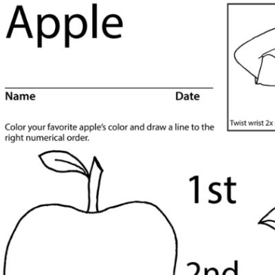 Apple Lesson Plan Screenshot